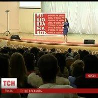 Телеведучі та кореспонденти ТСН зустрілися з молоддю в Херсоні