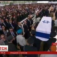 Провести екс-президента Ізраїлю в останню путь зібралися лідери з багатьох країн світу