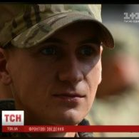 На Луганщині загинув український офіцер Мирослав Мисла
