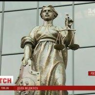 Верховний суд Росії розглядатиме законність заборони Меджлісу кримськотатарського народу