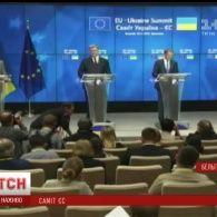 У Брюсселі завершився саміт Україна – ЄС: безвізового режиму так і не буде
