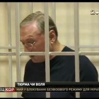 Печерський суд Києва ніяк не може вирішити, чи продовжувати тримання під вартою екс-регіонала