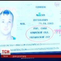 На політв'язнів Кремля можуть обміняти дезертирів, яких затримали на адмінкордоні з Кримом