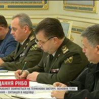 Криза в Авдіївці: відбулося термінове засідання Воєнного кабінету при РНБО