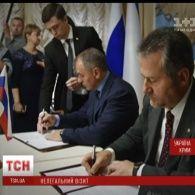 До окупованого Криму прибула італійська делегація прихильників анексії