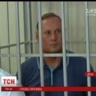 Єфремов спробує оскаржити подовження свого арешту