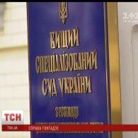 Екс-генерал МВС Пукач сьогодні вперше заговорив про вбивць Ґонґадзе