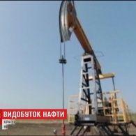 Члени ОПЕК домовилися скоротити обсяги видобутку нафти