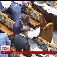 Уряд представив у парламенті проект бюджету на наступний рік