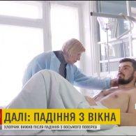 Лікарі врятували життя бійця, пораненого біля Мар`їнки
