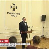 В СБУ попереджають про можливі заворушення з 18 по 22 лютого, зрежисовані Росією