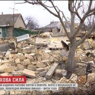 Через витік газу на Одещині приватний будинок злетів у повітря