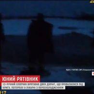 13-річний школяр врятував двох дівчат з льодяної води Дніпра