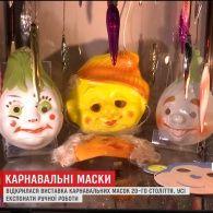 У Дніпрі представили давні атрибути святкових маскарадів