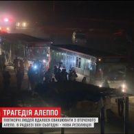 Зі зруйнованого Алеппо евакуювали 500 людей