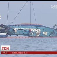 """Родичі загиблих на затонулому катері """"Іволга"""" встановлять меморіальний знак на причалі Затоки"""