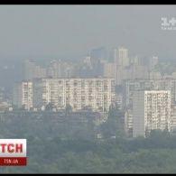 Екологи пояснили причини появи смогу в столиці та розповіли, як від нього захиститися