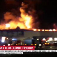 У Тюмені загорівся великий магазин дитячих іграшок