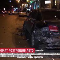У столичній поліції розповіли деталі ДТП за участю авто російського посольства