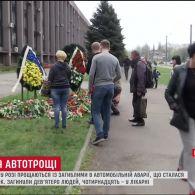 ДТП у Кривому Розі: влада вирішила не проводити централізованої церемонії прощання з загиблими