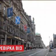Британія перевірить візи заможних росіян, які вони отримали через інвестування в бізнес