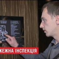 В Україні стартує перевірка громадських закладів на дотримання правил пожежної безпеки