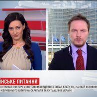 Європа стурбована неефективністю проведення реформ в Україні