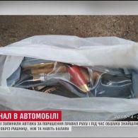На Житомирщині чоловік перевозив арсенал зброї в автомобілі