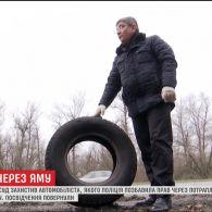 Водію, який втрапив у вибоїну в Дніпрі, повернули водійське посвідчення