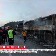 У Туреччині сталася смертельна ДТП, є загиблі