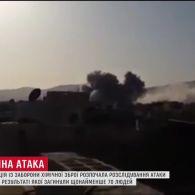 Постійна представниця США при ООН звинуватила Москву в хімічній атаці на Сирію