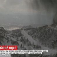 У занесеній снігом Японії сталося виверження вулкана