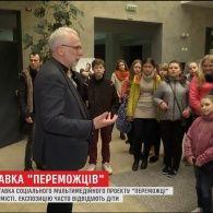 """Школярі стали головними відвідувачами на фотовиставці у Сумах оновленого проекту """"Переможці"""""""