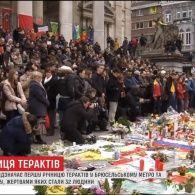 Брюссель відзначає перші роковини терактів, що забрали життя 32 людей