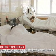 В обласній лікарні Дніпра рятують п'ятьох поранених бійців із зони АТО