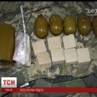 29-річний чоловік намагався переслати бойові гранати з Донеччини до Коломиї поштою