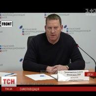 """Один з ватажків самопроголошеної """"ЛНР"""" наклав на себе руки у тюремній камері"""