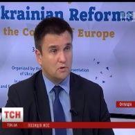 Павло Клімкін закликав українців утриматися від поїздок до Росії