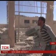 Бомбардування сирійського містечка Хаас поставило Москву за крок до міжнародного трибуналу