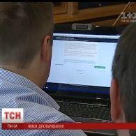 Технічні працівники системи е-декларування звинувачують зволікання депутатів у збоях роботи сайту