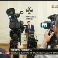 СБУ нейтралізувала спроби російських спецслужб завербувати українських військових моряків