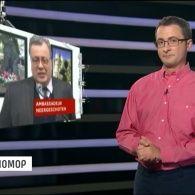 """Загибель дипломата РФ, """"білі хакери"""" КПІ та золота лопата Кузьміна - найгучніші події тижня"""