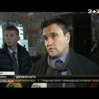 У Мінську триває ключовий переговорний день