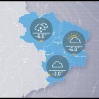 Прогноз погоди на п'ятницю, 17 лютого