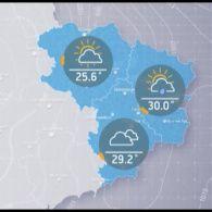 Прогноз погоди на середу, вечір 13 вересня