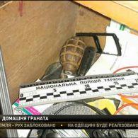 Від вибуху гранати на Вінниччині загинув чоловік