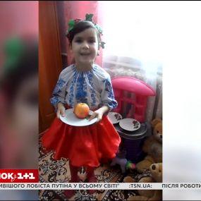 #СпівайТанцюйГотуй - до флешмобу долучилась 5-річна Марійка