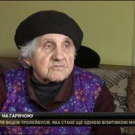 На Львівщині двоє аферистів серед білого дня видурили у пенсіонерки усі її заощадження