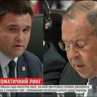 У Відні відбулась перша від початку війни на Донбасі зустріч міністрів МЗС України й РФ