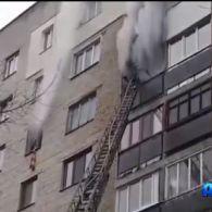 У Луцьку під час пожежі в багатоповерхівці загинув чоловік
